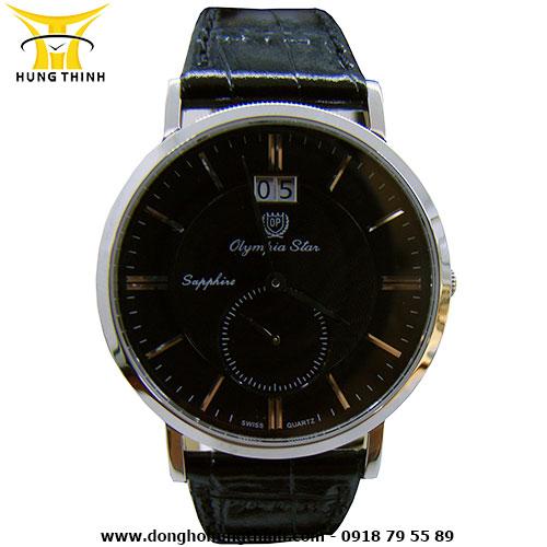 OP BA KIM 58012-04MS-GL-D